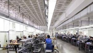 Отговорник склад в обувното производство